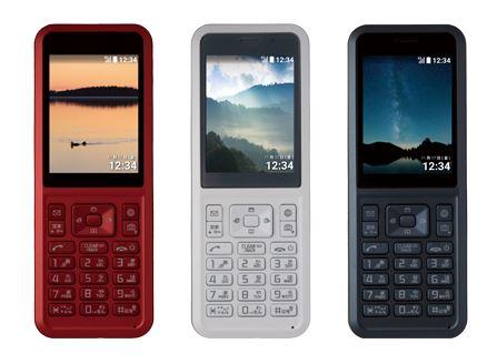 """Y!mobile、通話とメールがシンプルに使える""""ケータイ""""「Simply」を8月10日に発売"""