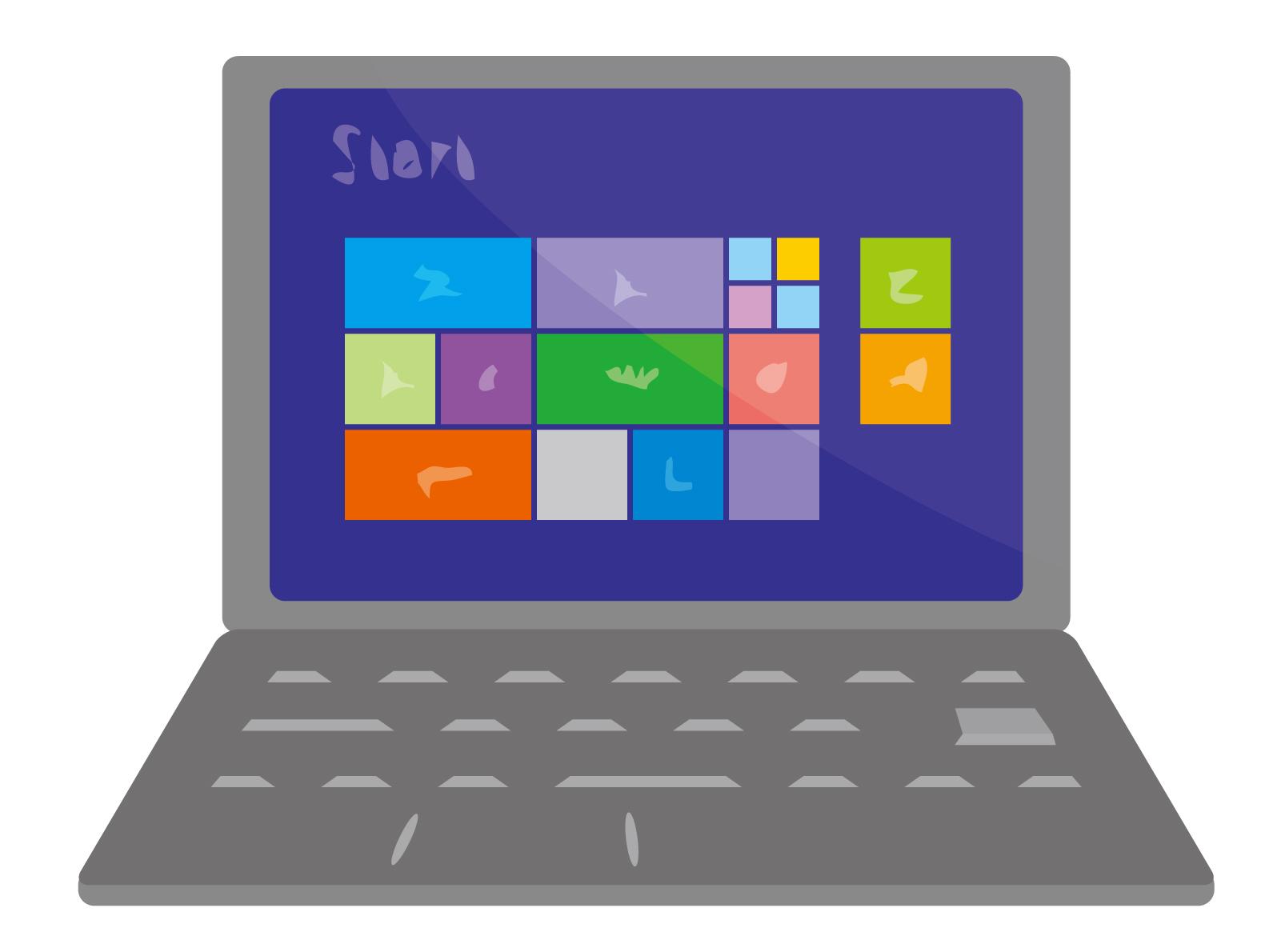 文字の消滅から11年、Windowsの「スタートボタン」が最近のユーザーには通じないという指摘
