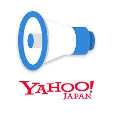 Yahoo!防災速報、地震時に行動を教える機能など追加
