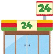 レジに並ばずスイスイ買い物――ローソンが店内での「スマホ決済」実証実験開始 早速試してみた