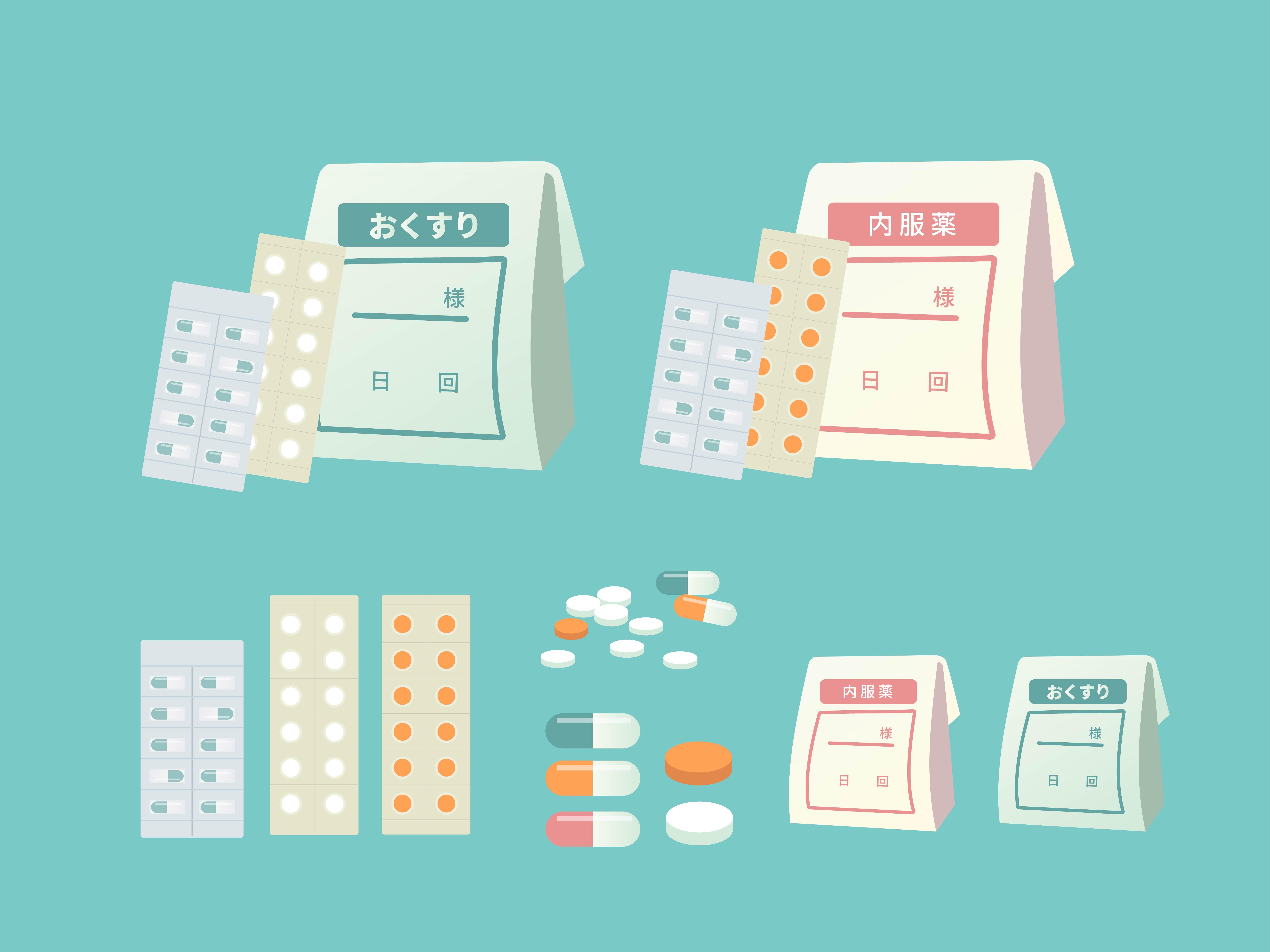 服薬情報を一元管理できる電子お薬手帳サービス「harmo」