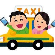 配車アプリ「全国タクシー」、500万ダウンロード達成