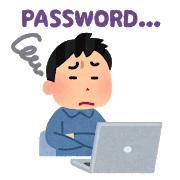 「大文字と小文字を必ず使ってください」はパスワードを脆弱にしている